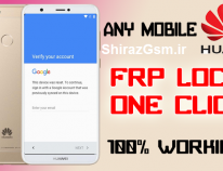 Remote Online Huawei FRP Remover Service