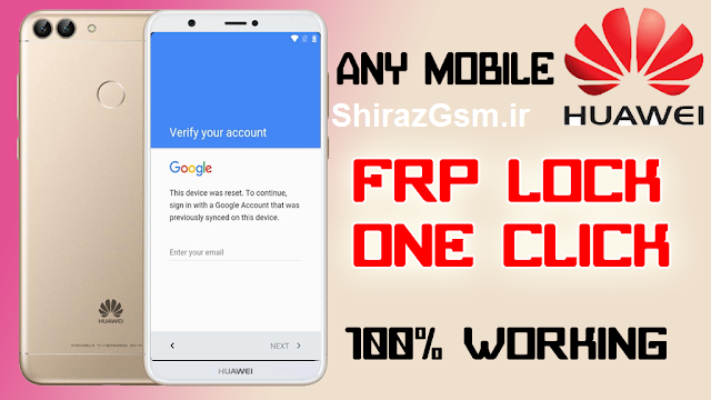 Online Remote Huawei FRP Remover Service