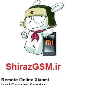Remote Online Xiaomi Imei Repair Service