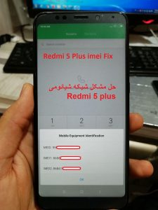 Xiaomi Redmi 5 plus imei fix