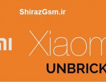 Remote Online Xiaomi Unbrick Service