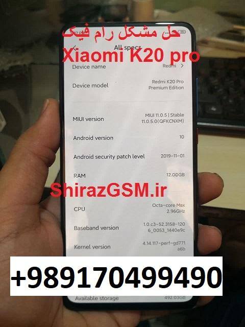 قفل frp شیائومی k20 pro پرمیوم