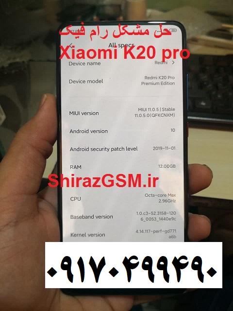 xiaomi k20 pro mi account