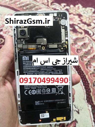 اتورایز شیائومی شیراز 09170499490