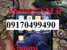 حل مشکل خاموشی شیائومی نوت ۹ پرو xiaomi note 9 pro unbrick 09170499490